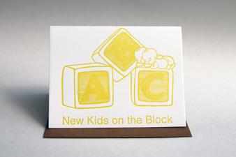 new-kids-yellow-ice-pond-press